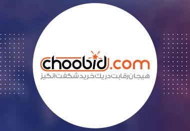 choobid