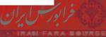 شرکت فرابورس ایران