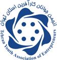 انجمن جوانان کارافرین استان تهران