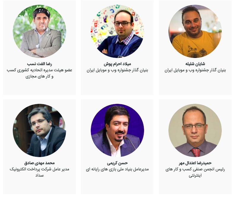پایگاه خبری آرمان اقتصادی Screen-Shot-2019-02-09-at-6.09.41-PM-e1549723289966 جزئیات برگزاری مراسم اختتامیه یازدهمین جشنواره وب و موبایل ایران