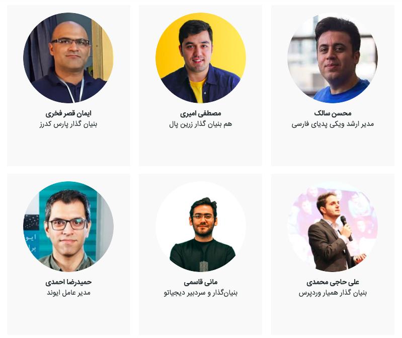 پایگاه خبری آرمان اقتصادی Screen-Shot-2019-02-09-at-6.10.00-PM جزئیات برگزاری مراسم اختتامیه یازدهمین جشنواره وب و موبایل ایران