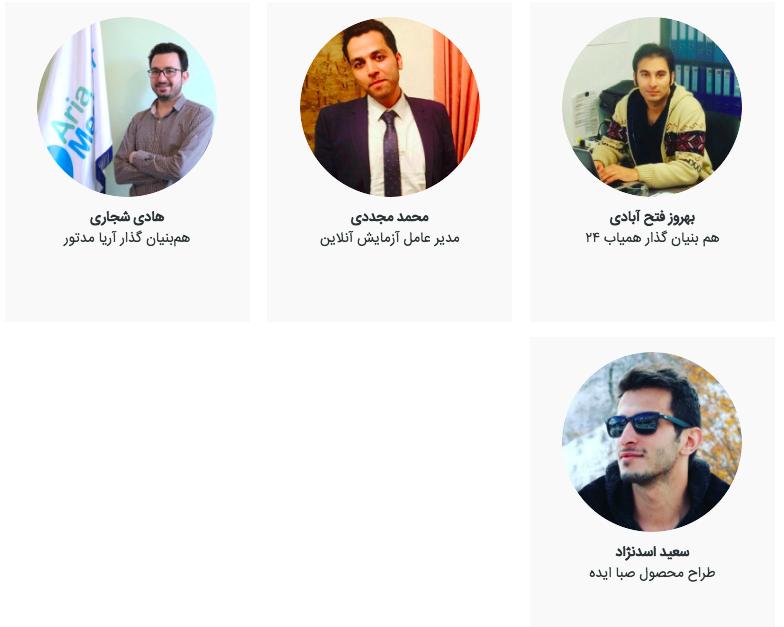 پایگاه خبری آرمان اقتصادی Screen-Shot-2019-02-09-at-6.13.54-PM جزئیات برگزاری مراسم اختتامیه یازدهمین جشنواره وب و موبایل ایران