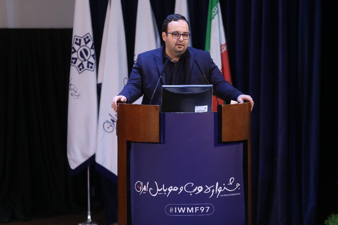 میلاد احرام پوش، هم بنیانگذار جشنواره وب و موبایل