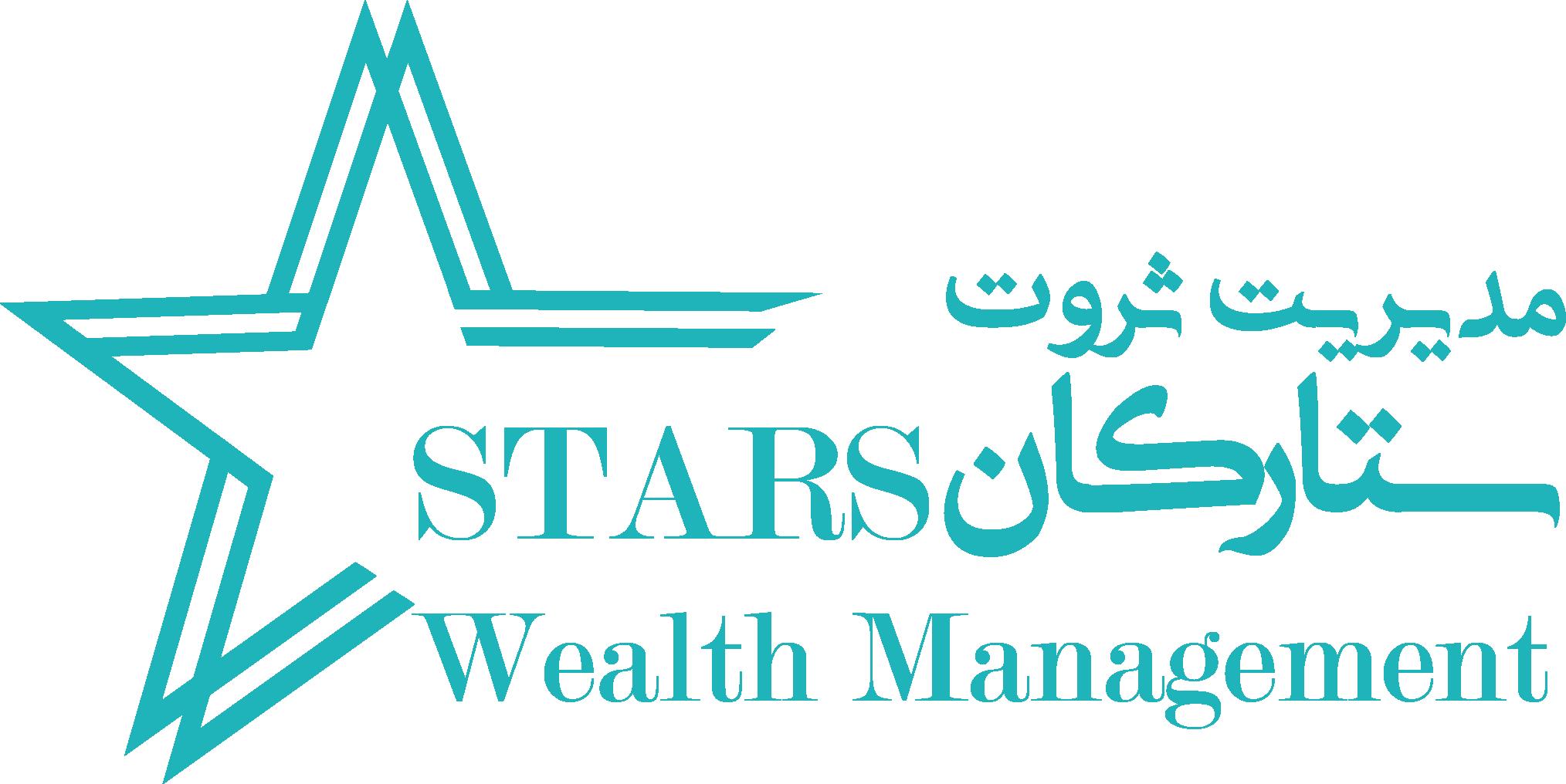 مدیریت ثروت ستارگان