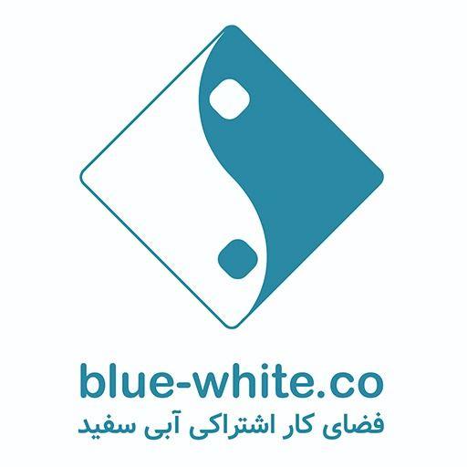 آبی سفید