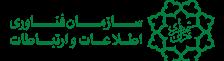 سازمان فناوری اطلاعات و ارتباطات شهرداری تهران